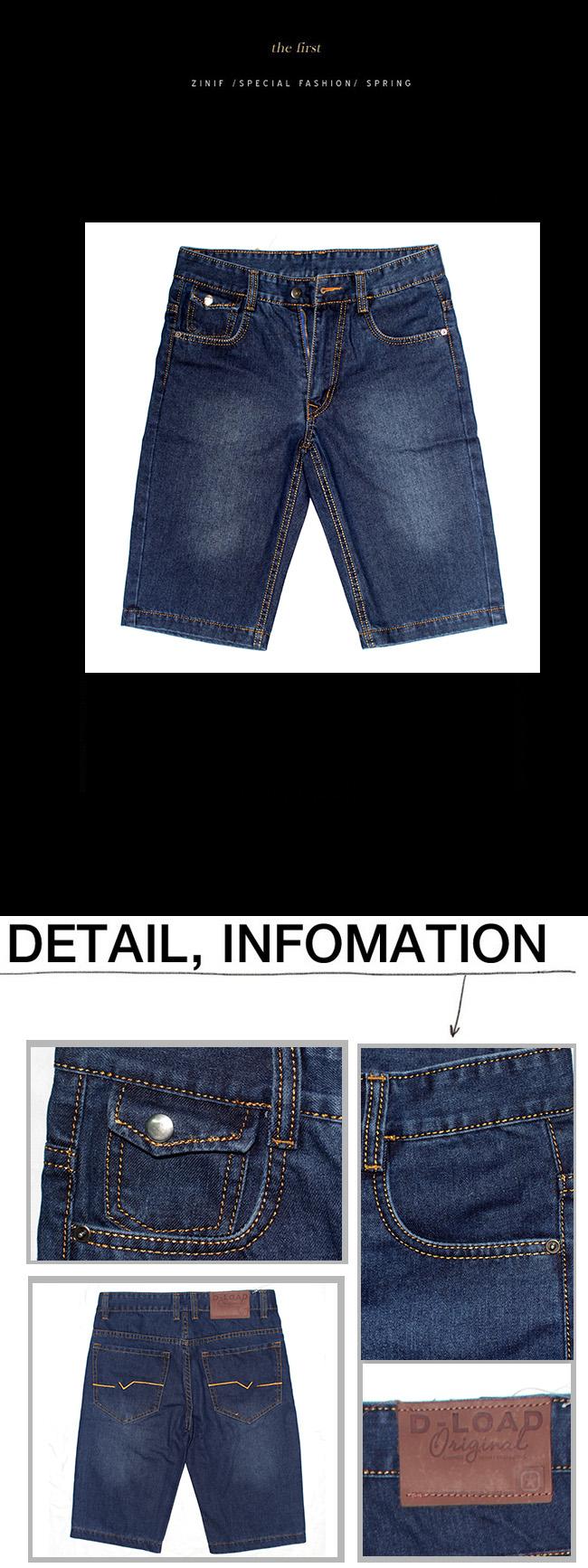 Quan Short Jeans Xanh Den QS08