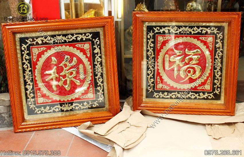 Tranh Chu Loc Bang Dong 81cm