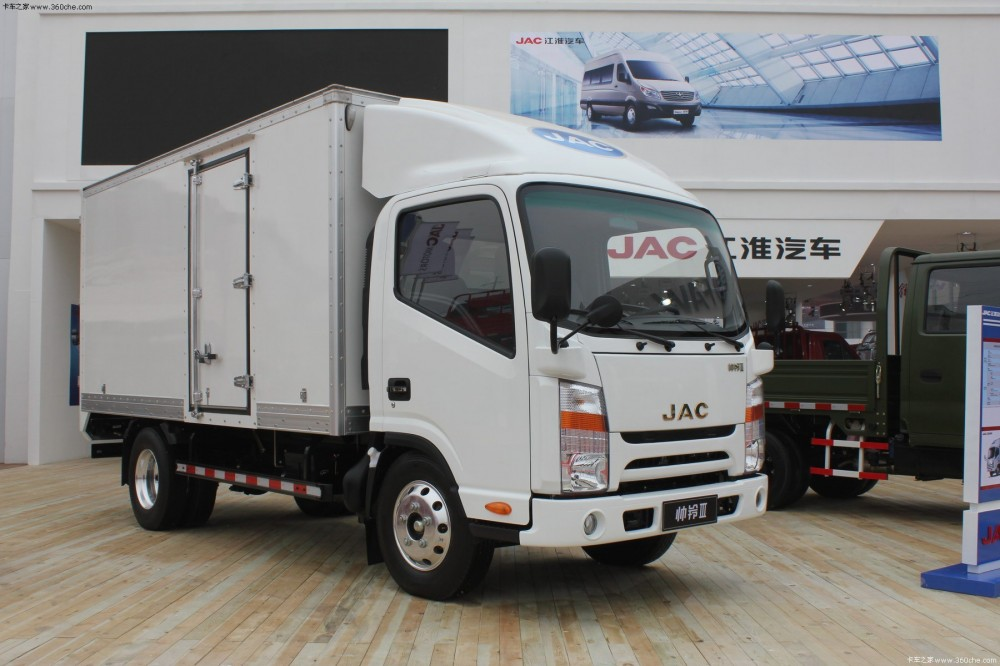 Báo giá xe tải JAC 1.9 tấn 2 tấn 2.4 tấn 2.45 tấn bảo hành 3 năm, Mua xe tải JAC 1T9 2T 2T4 2T45
