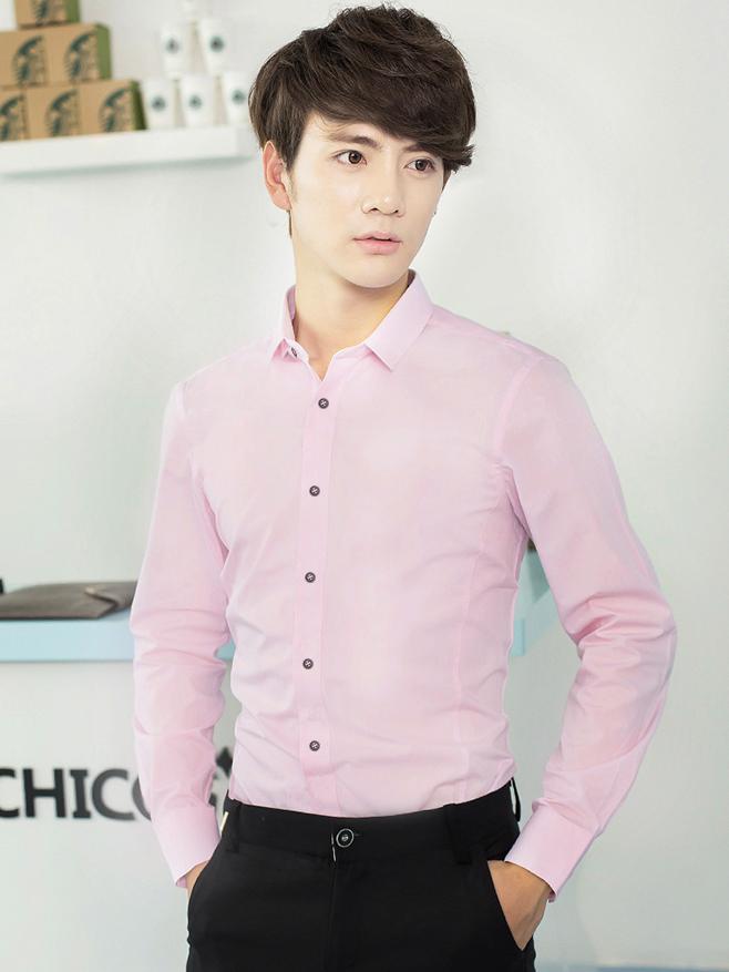 Ao So Mi Han Quoc Hong ASM709
