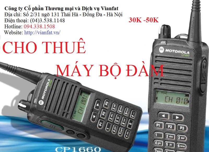Cho thue may bo dam cam tay gia re tai Ha Noi