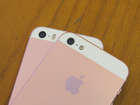 Cua hieu mobile nhan dien Ip5s do vo the nao