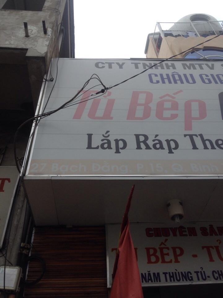 Ban nha mat tien 27 Bach Dang P 15 Q Binh Thanh Gia 115 ty