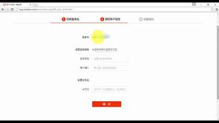 3 Cach dat hang truc tiep tren Taobao khong qua trung gian