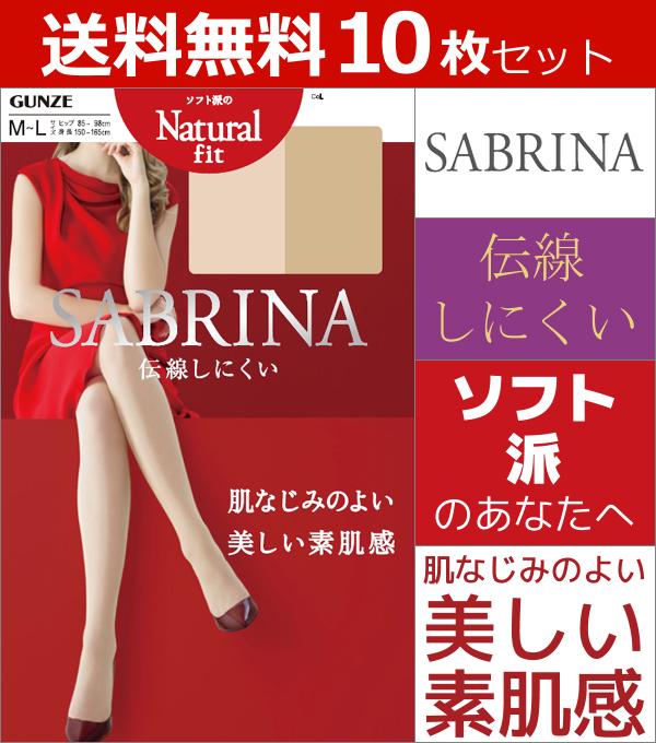 O dau ban Quan tat Atsugi Sabrina Nhat Ban