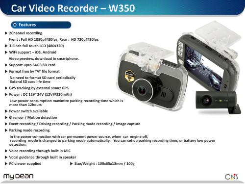 Camera Hanh Trinh Mydean KoreaWifiGPS 2 Cam LWDS